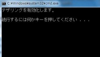 2017-11-02_105756